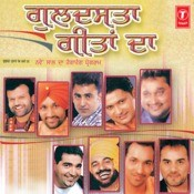 Guldasta Geetan Da(New Year Programme 2004 Songs