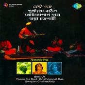 Best Of Purnadas Baul, Gosthogopal Das And Swapan Chakaraborty Songs