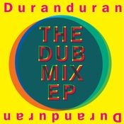 I Don't Want Your Love (Dub Mix;2010 Remastered Version) Song