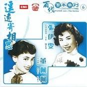 Pathe 100: The Series 6 Yao Yuan Ji Xiang Si Songs