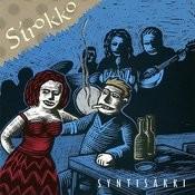 Syntisakki Songs