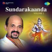 Sundarakaanda Vol 1 Songs