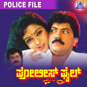 Police File (Original Motion Picture Soundtrack) Songs
