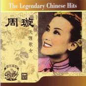 The Legendary Chinese Hits Volume 1: Zhou Xuan - Tian Ya Ge Nu Songs