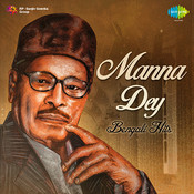 Best of manna dey songs | evergreen hindi songs [hd] | 25 hits of.