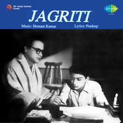 Jagriti Songs