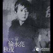 Qiu Ye Songs