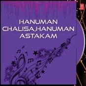 Shree Hanuman Chalisha Song