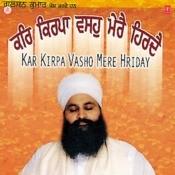 Kar Kirpa Vasho Mere Hriday Songs