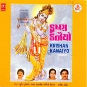 Krishan Kanhaiyo Songs
