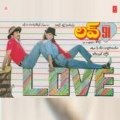 Love 91 Songs