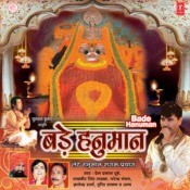 Mahima Bade Hanuman Ji Ki Songs