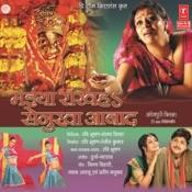 Maiya Rakhiha Senurwa Abaad Songs