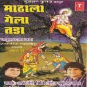 Mathala Gela Tada Songs