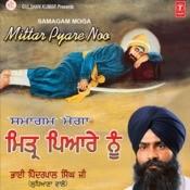 Mittar Pyare Noon Songs