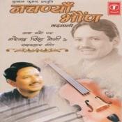 Nachanya Bhoun: Instrumental Songs