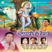 Paunahari De Jaikaare Songs