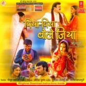 SUSHIL SINGH Songs Download: SUSHIL SINGH Hit MP3 New Songs Online