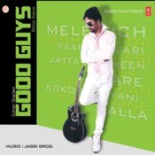 Mele Vich Song