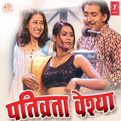 Bhojpuri Birha Baleshwar Yadav Mp3 Song Download idea gallery