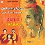 Japte Jana Harinaam Ram Ram Ram Song