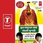 Oti Bharaya Suvasini Aaly Song
