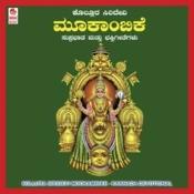 Dakshina Kannada Song