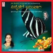 Aluva kadalolu metaphysical songs karnataka india youtube.