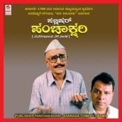 Publisher Panchakshari B Side Song