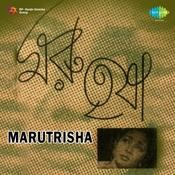 Marutrisha Songs