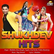 Gujar Ka Chhora Mat Mare Misscall MP3 Song Download