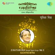 Chayanika - Rabindranather Barshar Gaan Cassette 1 Songs