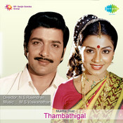 Thambathigal Songs