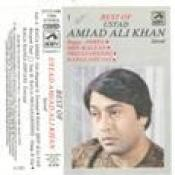 Best Of Ustad Amjad Ali Khan Cassette No 1 Songs