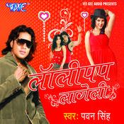 bhojpuri gana mp3 main 2013