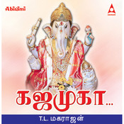 Ganapathi Swamy Song
