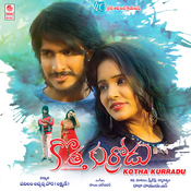 Naa Muddu Peru MP3 Song Download- Kotha Kurradu Naa Muddu