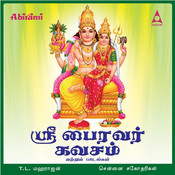 Thendralai Arul Song