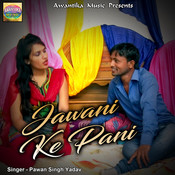 Jawani Ke Pani Songs