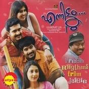 malayalam movie song oru noorashakal