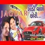 Jaguar Vaadi Chhori Songs