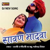 Sawan Bhadava Songs