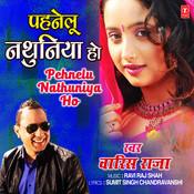 Pehnelu Nathuniya Ho Song