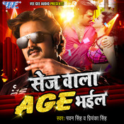 Sage Wala Age Bhail Song