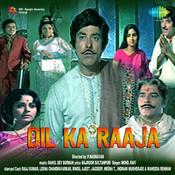 Dil Ka Raaja Songs