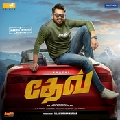 Dev (tamil) Harris Jayaraj Full Song