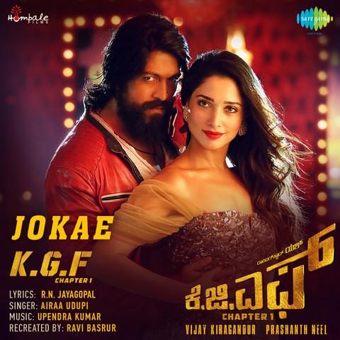 kgf movie mother song download mp3