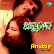 Anutap Songs