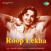 Rooplekha Songs