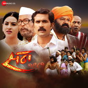 San 1981 Parag Phadakar Full Mp3 Song